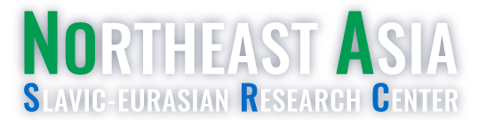 NORTHEAST ASIA SLAVIC-EURASIAN RESEARCH CENTER