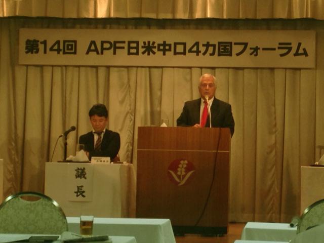 第14回APF日米中ロ4カ国フォーラム 政治経済セッション