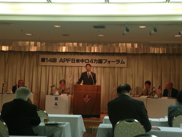 第14回APF日米中ロ4カ国フォーラム 社会文化セッション