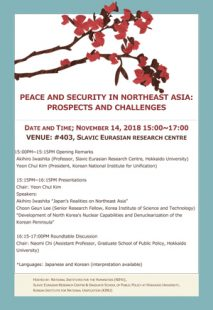 Peace-and-Security-in-Northeast-Asia